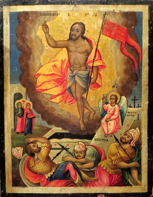 byzantinischer ritus katholisch